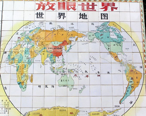 World Map - taken in China