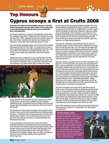 Apollodane Great Danes » Press: Animals' Frame Magazine Article ...