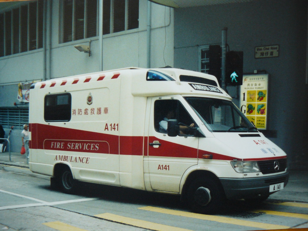 Hong Kong Fire Services: Mercedes-Benz Ambulance