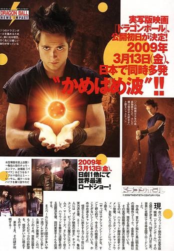 080715 - 好萊塢真人版電影『七龍珠 Dragonball』確定2009/3/13日本台灣同步首映