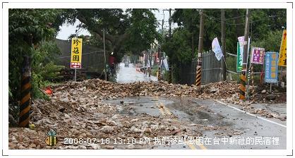 20080718颱風天在台中新社 (13)