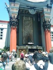 โรงหนังจีน