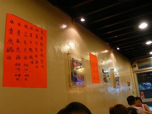你拍攝的 Aug.01.2008-HK 075 (Small)。