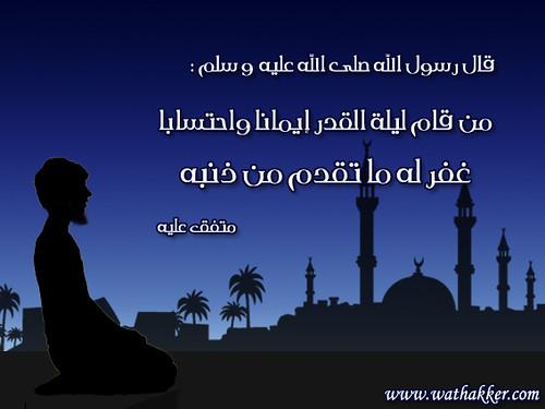 أحاديث نبوية رمضانية مصورة 2764539709_3ded46ddc7