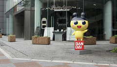 Bandai head office
