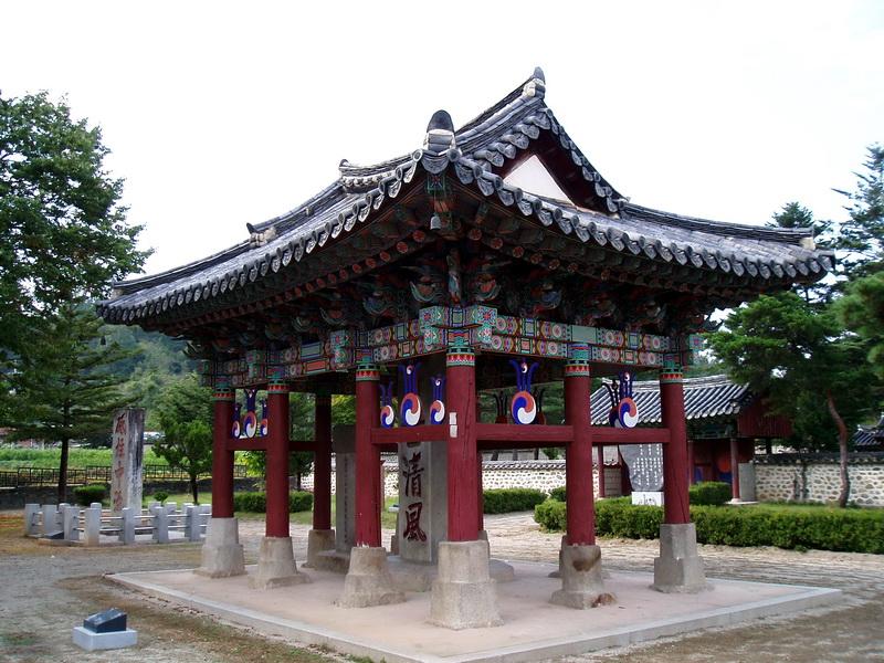 Cheongpung seowon(2)