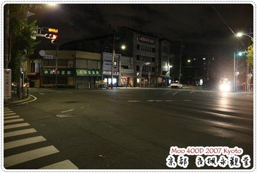 夜楓永觀堂-1