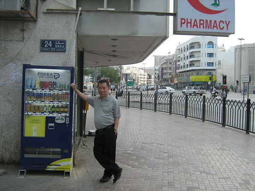 Vending machine in Diera