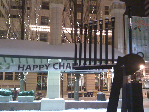 Portland Hanukkah / Chanukah Sign & Menora @ Pioneer Courthouse Square | 2008