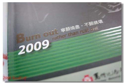 GZ3D0026