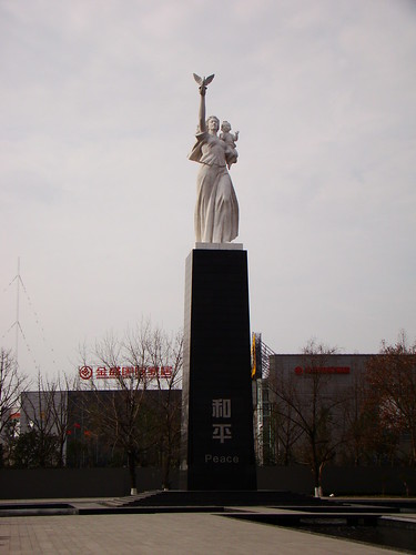 Statue at the Nanjing Massacre Memorial