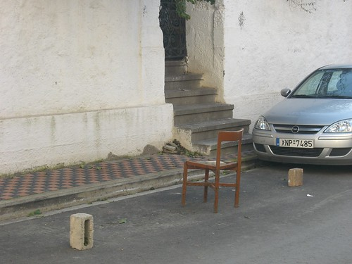 greek way to reserve street parking