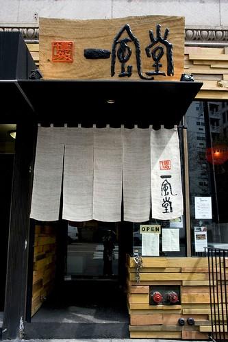 Ippudo's exterior