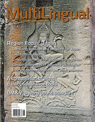 MultiLingual magazine  |  June 2008