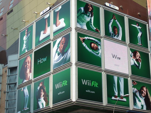 Wii Fit billboard, NYC 7/12/08 - 2 of 4