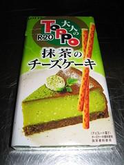 Mitsuwa Marketplace: Lotte - Toppo - matcha chizukeki box