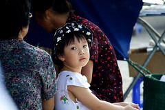 Hanoi, Girl