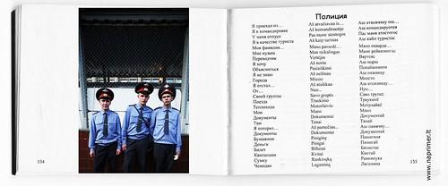 milicija-774656 ©  www.pvz.lt