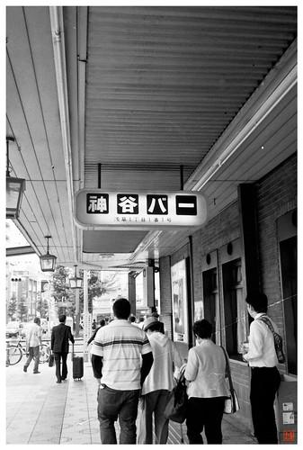 Asakusa BW 081010 #03