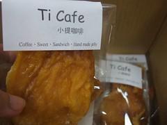 芒果乾 from 小提咖啡