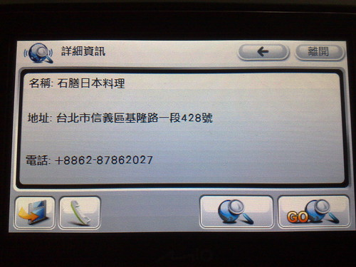 200812291309 (by tenz1225)