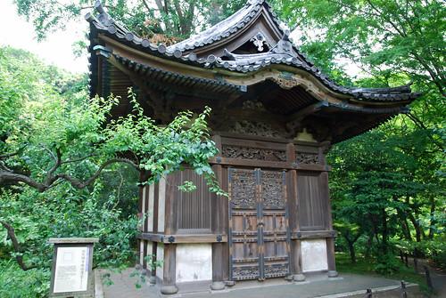 Sankeien Garden Japan por Nikon Eyes.