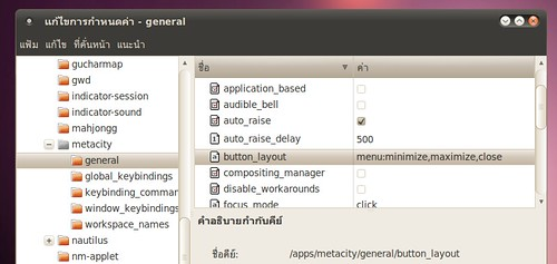 Ubuntu close button position