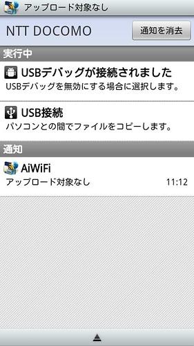 AiWiFi-05