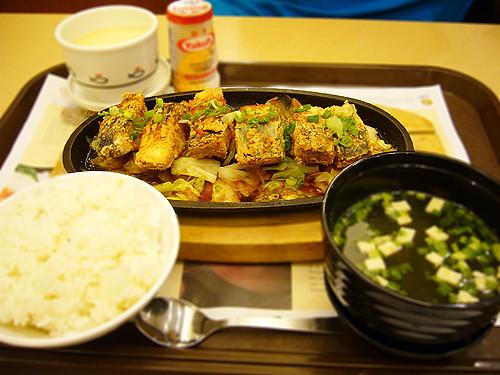 fish set