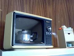 Teatime TV