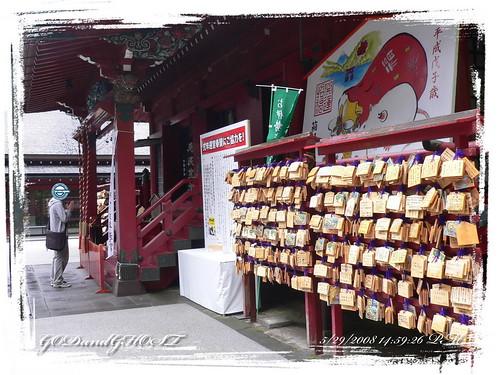 Japan_day1_013
