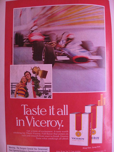viceroy сигареты старый дизайн