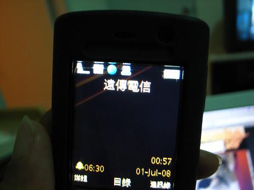 R1066768.JPG