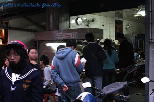 台東正氣路小吃 林家臭豆腐 近台東夜市