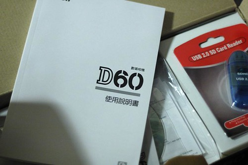nikon d60 kit. Nikon D60 kit 開箱翕相. 由我來主拆
