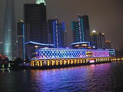 China-0749