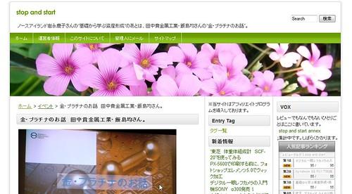 ブログバナー広告 by you.