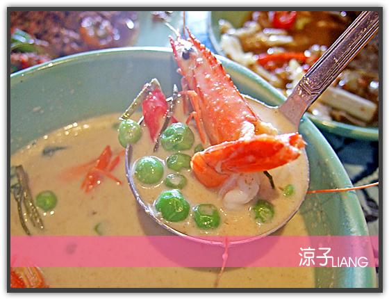 曼波泰式餐廳