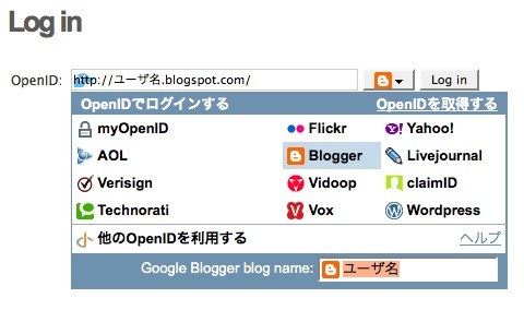 openid interface