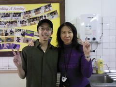 Anita and Me (Wootang01) Tags: china school hk college day open chinese hong kong secondary methodist kowloon yaumatei mckln