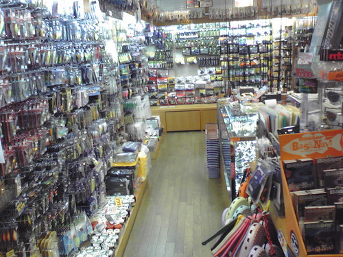 A shop just for bass fishing