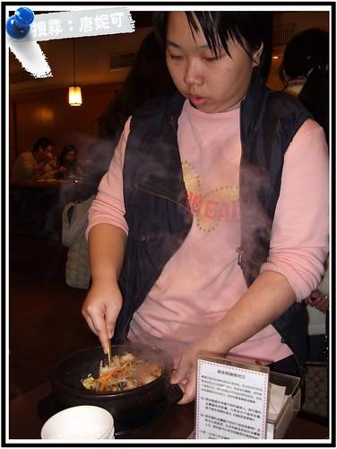 20081231_銅雀韓國燒烤店_03 by 唐妮可☆吃喝玩樂過生活.