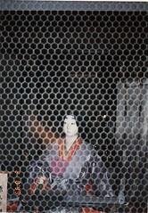 石山寺紫式部像(2)