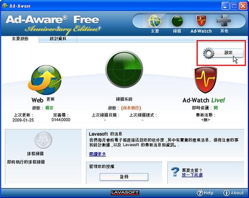 adaware-06