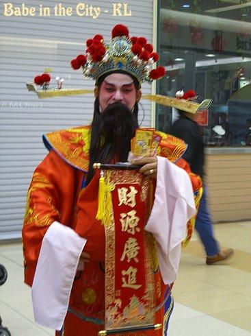 Choy San