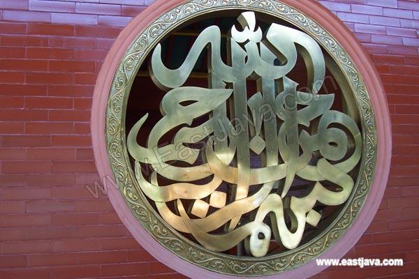 Cheng Ho Great Mosque - Surabaya