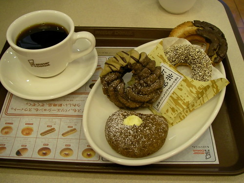 Mister Donuts