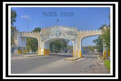 the very first sight after the Attock Bridges. (HeyLookHere) Tags: life pakistan sky village muslim islam desi khan punjab patan nwfp hdr homeland tahir paki kamra tahirkhan attock pushto hazro tehsil pukhto waisa