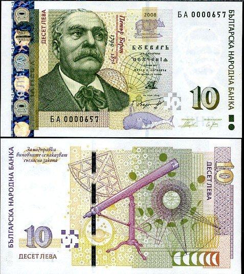 10 leva Bulharsko 2008