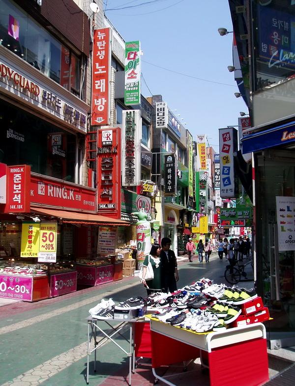 Street(6)